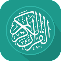 Al Quran Indonesia pour PC (Windows / Mac)