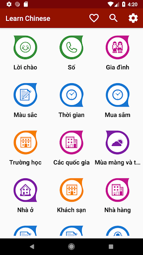 Học tiếng Trung Quốc screenshot 1