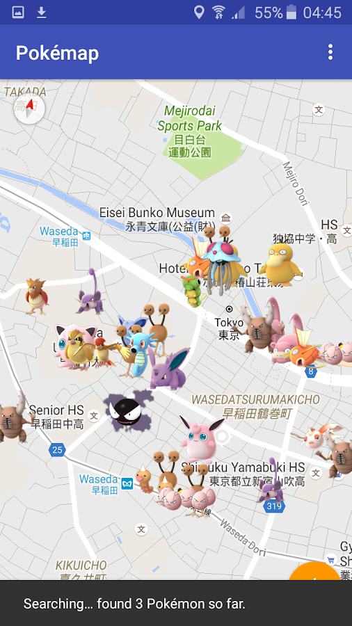 Pokemap - scan and alert Screenshot 0