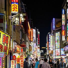 Neon Streets by Vinod Kalathil - City,  Street & Park  Street Scenes ( japan, neon, street, tokyo, night )