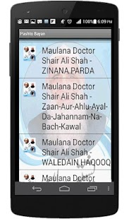 Pashto Bayan Mp3 Collection - screenshot