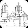 Android aplikacija Богословија