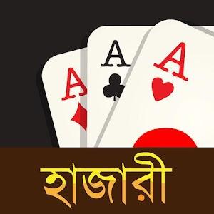 Hazari (হাজারী) - 1000 Points Card Game For PC / Windows 7/8/10 / Mac – Free Download