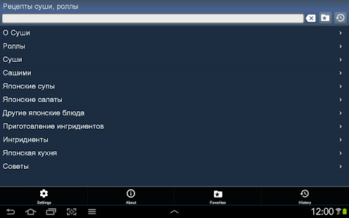 Android Apps entwickeln: