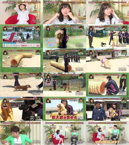 (TV-Variety)(720p) HKT48のおでかけ! ep125 150715