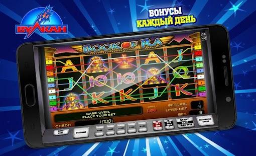 kazino-vulkan-igrovie-000