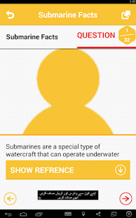 Submarine Facts - screenshot