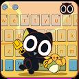 Cute Fox Keyboard Theme