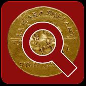 App Coins Worldwide Catalog APK for Kindle