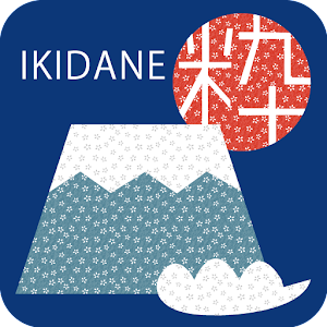 Download free IKIDANENIPPON Japan travel app for discount coupon for PC on Windows and Mac
