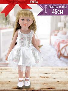"""Кукла серии """"Город Игр"""" 45 см, белый"""