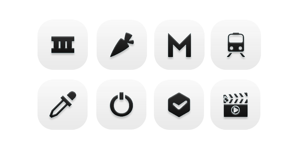 Em - Minimal White N Icon Pack Screenshot 2