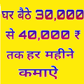 App घर बैठे पैसे कमाए: Earn at Home - Earn Money Daily APK for Kindle
