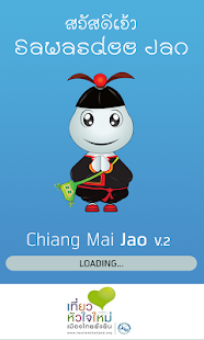 Chiangmai Jao - screenshot