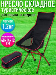 Кресло, серии Город игр, LG-13177