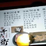 千兵衛日式燒肉(花蓮店)