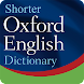 Oxford Shorter English Dict image