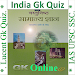 India Lucent gk quiz in Hindi Icon