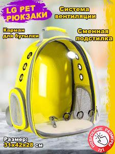 Рюкзак, серии Like Goods, LG-13144
