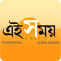 Ei Samay - Bengali News Paper APK for Bluestacks