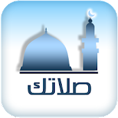 Download Salatuk+صلاتك (Azan , Prayer Times , Athkar) APK for Android Kitkat