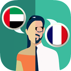 Arabic-French Translator
