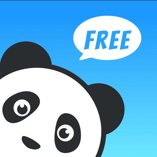 Panda VPN (app)