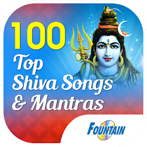 100 Shiva Songs & Shiv Mantras for PC-Windows 7,8,10 and Mac