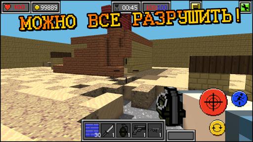 Pixel Combats: guns and blocks - screenshot