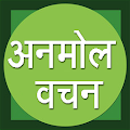 App Anmol Vachan, Hindi Suvichar APK for Kindle