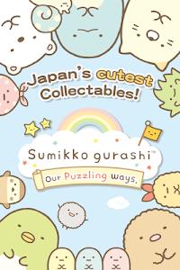 Sumikko gurashi-Puzzling Ways 1.8.0 (Mod Gems)