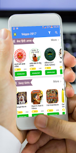 App New Market - 9Apps pro 2017 5.3.6 APK for iPhone