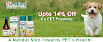 Up To 14%OFF: HIMALAYA PET CARE PRODUCTS
