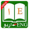 English Urdu Dictionary APK for Bluestacks
