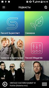 Radio Record – Miniaturansicht des Screenshots