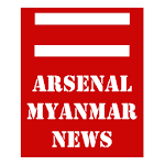 Myanmar Arsenal Fan APK Image