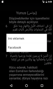 Kuran - Turkish - screenshot