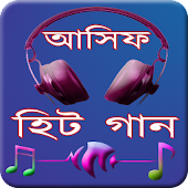 Free Asif Hit Song APK for Windows 8