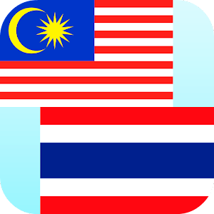 Malay Thai Translator