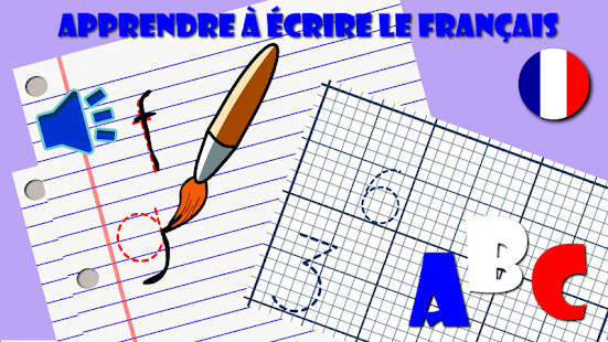 ABC Learn  the French alphabet