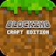 Blocking Craft Edition