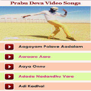 Tamil Prabu-Deva Videos Songs  1.0