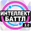 Интеллект-баттл for Lollipop - Android 5.0