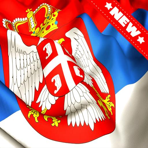 Android aplikacija Serbia Flag Wallpaper na Android Srbija