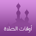 App Prayer Times version 2015 APK