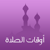 Prayer Times APK for Bluestacks
