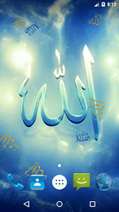 Magic Ripple - Allah LWP - screenshot