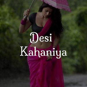 Download Hot Desi Kahaniya (Best Hot Story) For PC Windows and Mac