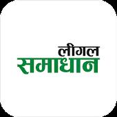 App Legal Samadhaan APK for Windows Phone