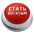 Download Android App Заработок в Интернет. Кейсы. for Samsung